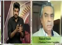 Game Beat On Waqt News – 10th October 2015