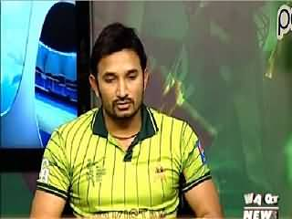Game Beat On Waqt News – 15th March 2015