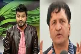 Game Beat On Waqt News (Sports Show) – 21st January 2017