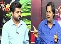 Game Beat On Waqt News (Sports Show) – 23rd July 2016