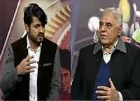 Game Beat On Waqt News (Sports Show) – 31st January 2016