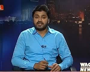 Game Beat On Waqt News (Sports Special) – 19th May 2015