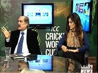 Game Beat On Waqt News (World Cup Special) – 8th March 2015