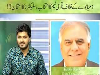 Game Beat (Sports Special) On Waqt News – 17th May 2015