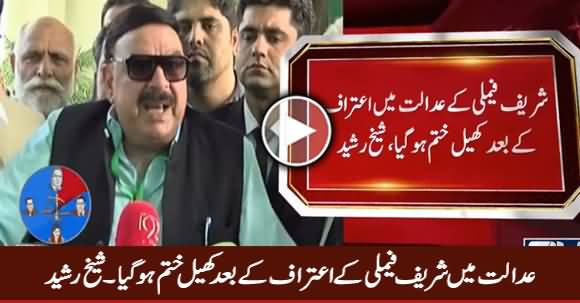 Game Is Over After Sharif Family's Confession in Supreme Court - Sheikh Rasheed