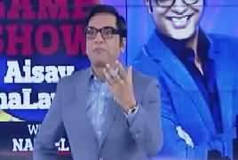 Game Show Aisay Chalay Ga – 12th November 2017
