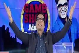 Game Show Aisay Chalay Ga (Game Show) – 21st October 2017