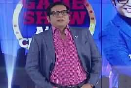 Game Show Aisay Chalay Ga (Game Show) – 30th December 2017