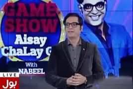 Game Show Aisay Chalay Ga (Game Show) – 4th November 2017