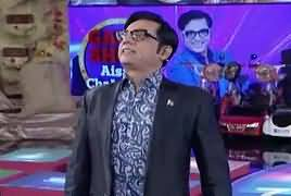 Game Show Aisay Chalay Ga (Game Show) – 5th November 2017
