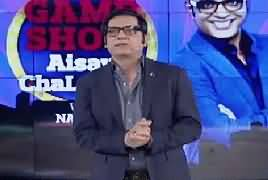 Game Show Aisay Chalay Ga (Game Show) – 7th January 2018