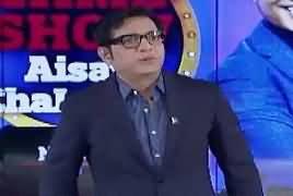 Game Show Aisay Chalay Ga (Game Show) – 8th October 2017