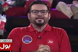 Game Show Aisay Chalay Ga with Aamir Liaquat – 16th June 2017