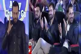 Game Show Aisay Chalay Ga with Aamir Liaquat – 1st July 2017