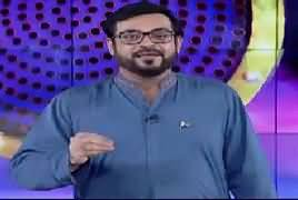 Game Show Aisay Chalay Ga with Aamir Liaquat – 22nd July 2017