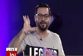 Game Show Aisay Chalay Ga with Aamir Liaquat – 28th June 2017