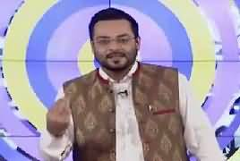 Game Show Aisay Chalay Ga with Aamir Liaquat – 28th May 2017