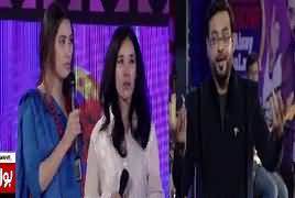 Game Show Aisay Chalay Ga with Aamir Liaquat – 2nd July 2017