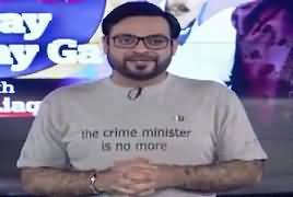 Game Show Aisay Chalay Ga with Aamir Liaquat – 5th August 2017