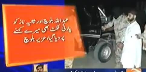 Gangster Uzair Baloch's Sensational Revelations in Army's Custody
