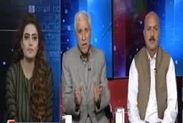 Gar Tu Bura Na Mane (Economic Challenges For Govt) – 16th April 2019