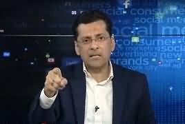 Gar Tu Bura Na Mane (Indian Media Exposed) – 7th March 2019