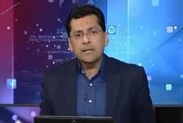 Gar Tu Bura Na Mane (Pakistan Technology Mein Peeche Kyun?) – 20th March 2019