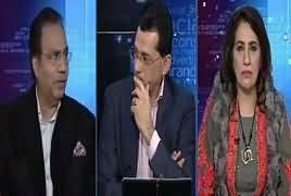 Gar Tu Bura Na Mane (What India Wants From Pakistan) – 20th February 2019