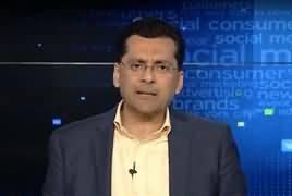 Gar Tu Bura Na Mane (Why Modi Wants War) – 4th March 2019