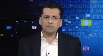 Gar Tu Bura Na Mane with Faisal Qureshi (Multiple Issues) - 9th January 2018