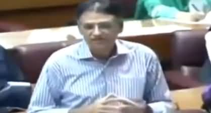 Gas Ka 154 Billion Ka Khasara Aaap Ki Hakumat Ne Paida Kia - Asad Umar To Shahbaz Sharif