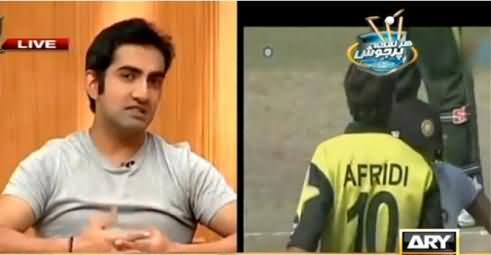 Gautam Gambhir Telling the Story of His Fight With Shahid Afridi and Kamran Akmal