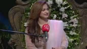 Geet Rang (2nd Day Eid Special) – 27th June 2017