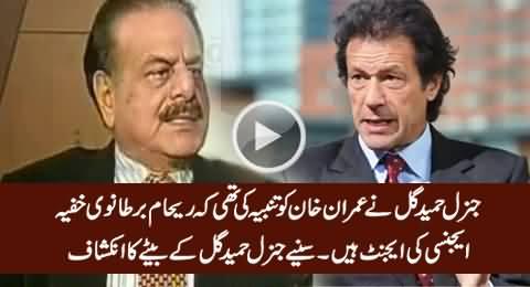 Gen. Hamid Gul Warned Imran Khan That Reham Is British Agent - Son of Hamid Gul