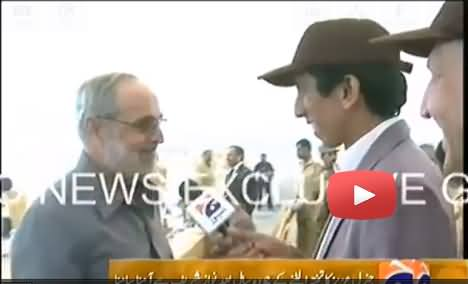 Gen.(R) Aziz escaped from the Questions of GEO Reporter about his role in 12 Oct Army Coup Against Nawaz Govt.