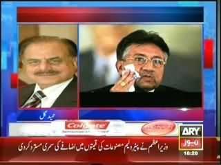 Gen (R) Hameed Gul Criticizing Pervez Musharraf For Addressing With Ex- Army Men