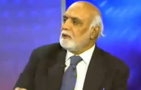 General Bajwa Is More Relaxed Mind Than General Raheel, He Is Like Chess Player - Haroon Rasheed