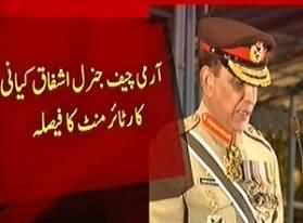 General Ashfaq Pervez Kayani Announces his Retirement on 29th November 2013
