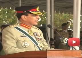 General Ashfaq Pervez Kyani Speech at Kakul Military Academy on Passing Out Parade