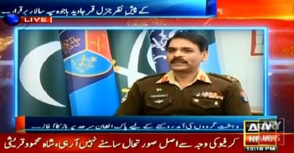 General Bajwa And Imran Khan Vision Is Same What Is Bajwa Doctrine Listen DG ISPR Asif Ghafoor