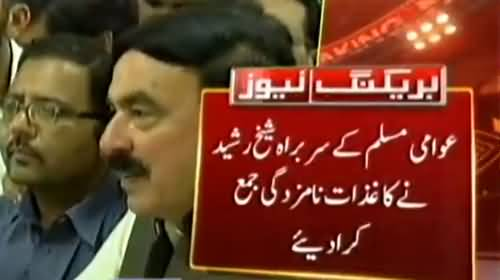 General Elections 2018: Sheikh Rasheed files nomination papers from NA 60, 62