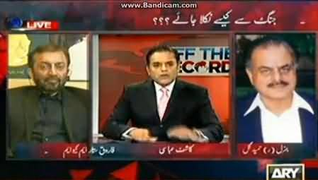 General Hameed Gul Blasts Farooq Sattar and MQM and Shuts His Dirty Mouth