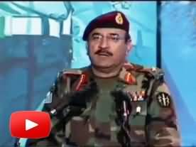 General Haroon Aslam, The Next Army Chief of Pakistan - A Complete Bio Data Report of General Haroon Aslam