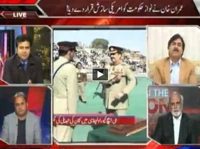 General Kayani's Performance was not satisfactory - Rauf Klasra Criticizes Gen Kayani