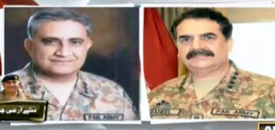 General Qamar Javed Bajwa Meets Current Army Chief General Raheel Sharif