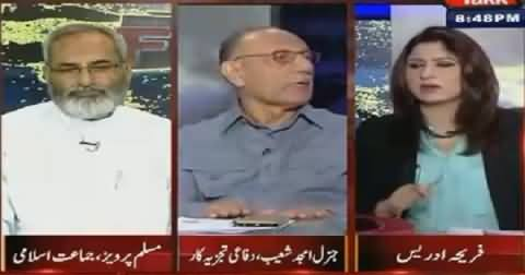 General (R) Amjad Shoaib Openly Telling How MQM Involved in Rasheed Godil Attack