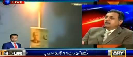 General (R) Ejaz Awan Comments on Why Punjab Govt Failed to Implement NAP
