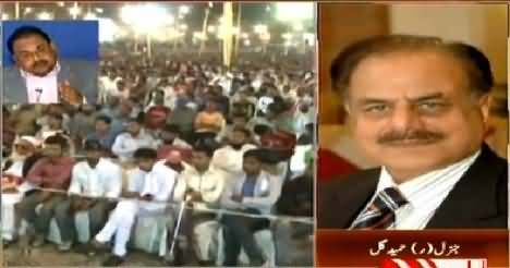 General (R) Hameed Gul Views on Altaf Hussain's Hate Speech Against Army