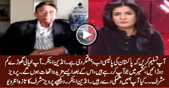 General (R) Pervez Musharraf Takes Class of Indian Anchor on Accusing Pakistan