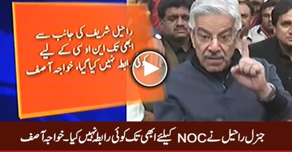 General Raheel Has Not Contacted For NOC So Far - Khawaja Asif Statement in Senate